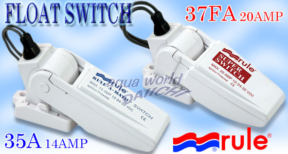 Rule Super Float switch for marine Bilge Pump Boat Parts 12v 24V
